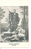 """CPI (B2371) ANDREIU MURESANU ( 1816-1863 ), DREPT REZERVAT INTERNATULUI SCOALEI SECUNDARE DE FETE """"PRINCIPESA ILEANA"""" DIN ABRUD, 1923, NECIRCULATA (3)"""