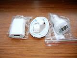 Incarcator priza Iphone 5/4/3 + Incarcator auto Iphone 5/4/3 + Cablu incarcare/sincronizare Iphone 4