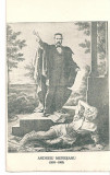 """CPI (B2369) ANDREIU MURESANU ( 1816-1863 ), DREPT REZERVAT INTERNATULUI SCOALEI SECUNDARE DE FETE """"PRINCIPESA ILEANA"""" DIN ABRUD, 1923, NECIRCULATA (1)"""