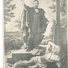 """CPI (B2373) ANDREIU MURESANU ( 1816-1863 ), DREPT REZERVAT INTERNATULUI SCOALEI SECUNDARE DE FETE """"PRINCIPESA ILEANA"""" DIN ABRUD, 1923, NECIRCULATA (5)"""