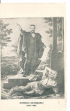 """CPI (B2372) ANDREIU MURESANU ( 1816-1863 ), DREPT REZERVAT INTERNATULUI SCOALEI SECUNDARE DE FETE """"PRINCIPESA ILEANA"""" DIN ABRUD, 1923, NECIRCULATA (4)"""