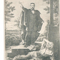 """CPI (B2374) ANDREIU MURESANU ( 1816-1863 ), DREPT REZERVAT INTERNATULUI SCOALEI SECUNDARE DE FETE """"PRINCIPESA ILEANA"""" DIN ABRUD, 1923, NECIRCULATA (6)"""