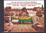 Locomotive  bloc Nr 1734.Romania .