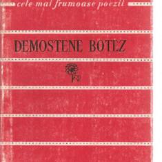 (C3541) POEZII DE DEMOSTENE BOTEZ, EDITURA TINERETULUI, 1961