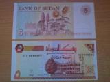 Sudan 5 pounds UNC - singurul exemplar existent pe okazii.ro