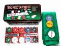 Set poker complet in cutie metal  (Texas Hold ' Em) 200 jetoane superpret