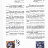 Carton filatelic, Alollo 11, rar, Romania.
