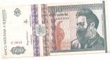 Bancnota-Romania-500 lei 1992
