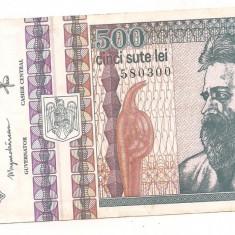 Bancnota-Romania-500 lei 1992 - Bancnota romaneasca