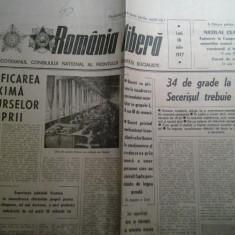 Ziarul romania libera 18 iulie 1977
