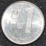 1476 ISRAEL 1 SEQUEL