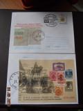 Plic 3 expozitia filatelica timisoara  2000 stampila temesvar