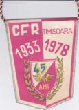 Fanion fotbal CFR TIMISOARA - aniversare 45 de ani `33-`78