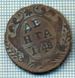 620 MONEDA VECHE - RUSIA  - DENGA  -anul 1748  -starea care se vede