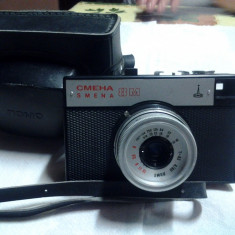 Aparat Foto SMENA 8M - Aparat Foto cu Film Smena, Mediu