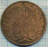 681 MONEDA VECHE - ROMANIA - 10 BANI  -anul 1867 WATT&CO  -starea care se vede