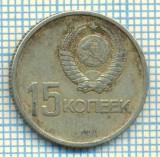 635 MONEDA VECHE - RUSIA (URSS) - 15 KOPEKS  -anul 1917-1967  -starea care se vede