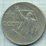 638 MONEDA VECHE - RUSIA (URSS) - 1 RUBLA  -anul 1917 -1967  -starea care se vede