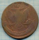 610 MONEDA VECHE - RUSIA  - 5 KOPECKS  -anul 1763 EM -starea care se vede