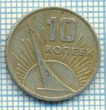 634 MONEDA VECHE - RUSIA (URSS) - 10 KOPEKS  -anul 1917-1967  -starea care se vede