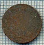 685 MONEDA VECHE - ROMANIA - 5 BANI  -anul 1867 ?  -starea care se vede