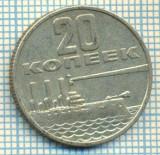 636 MONEDA VECHE - RUSIA (URSS) - 20 KOPEKS  -anul 1917-1967  -starea care se vede