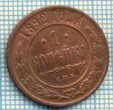 626 MONEDA VECHE - RUSIA - 1 KOPEK -anul 1892 -starea care se vede