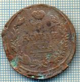 614 MONEDA VECHE - RUSIA - 2 KOPECKS -anul 1819 HM -starea care se vede
