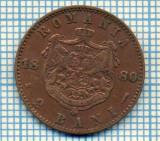 703 MONEDA VECHE - ROMANIA - 2 BANI -anul 1880  -starea care se vede