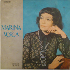 Disc vinil vinyl pick-up Electrecord MARINA VOICA 1973 LP STM-EDE 0811 Original - Muzica Pop