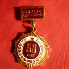 Insigna- Insemn - 60 Ani Revolutia din Octombrie-URSS