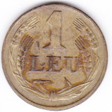 4) RPR.moneda 1 leu 1947 - Moneda Romania