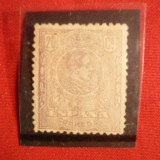 Timbru 20 C 1920 gri- violet, Spania, nestamp., sarniera, nr. control, Europa, Regi