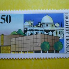 BERLIN / GERMANIA 100 ANI URANIA -OBSERVATOR CENTRU DE STIINTE 1 VAL MNH 505 - Timbre straine