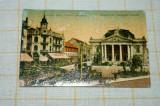 Oradea Mare - Teatrul orasenesc - 1919/23, Circulata