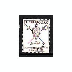 Luxemburg-Campionatul Mondial de Scrima, F26 - Timbre straine