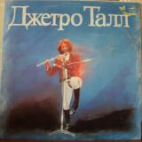 Disc vinil Jethro Tull 1977 Melodia rusesc - Muzica Rock