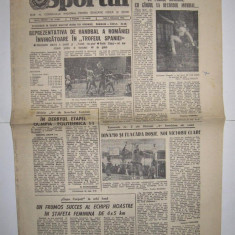 Ziar Sportul 1 februarie 1982 ( Reprezentativa de handbal a Romaniei invingatoare in