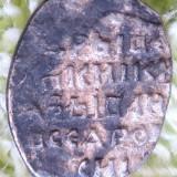 * Copeica Rusia Pscov - C/MH - Ivan cel Groaznic - 1560- Dinastia Rurik - Moneda Medievala