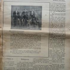 Foaia interesanta, Orastie, 9 iulie 1914 ; Intocmita de Ioan Mota, tatal lui Ionel Mota, membru marcanat al miscarii legionare, ucis la Majadahonda - Carte Editie princeps