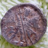* Copeica Rusia Pscov - ГР - Ivan cel Groaznic - 1547 - Dinastia Rurik - Moneda Medievala