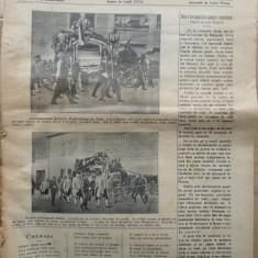Foaia interesanta, Orastie, 16 iulie 1914 ; Intocmita de Ioan Mota, tatal lui Ionel Mota, membru marcanat al miscarii legionare, ucis la Majadahonda - Carte Editie princeps