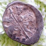 * Copeica Rusia Novgorod - ПС - Ivan cel Groaznic - 1547 - Dinastia Rurik - Moneda Medievala
