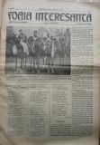 Foaia interesanta , Orastie , 31 iulie 1914 ; Intocmita de Ioan Mota, Alta editura