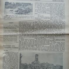Foaia interesanta, Orastie, 28 Oct. 1914 ; Intocmita de Ioan Mota, tatal lui Ionel Mota, membru marcanat al miscarii legionare, ucis la Majadahonda - Carte Editie princeps