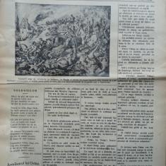 Foaia interesanta, Orastie, 1 Oct. 1914 ; Intocmita de Ioan Mota, tatal lui Ionel Mota, membru marcanat al miscarii legionare, ucis la Majadahonda - Carte Editie princeps