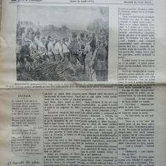 Foaia interesanta, Orastie, 25 Sept. 1914 ; Intocmita de Ioan Mota, tatal lui Ionel Mota, membru marcanat al miscarii legionare, ucis la Majadahonda - Carte Editie princeps
