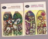 Balade populare romanesti - Mesterul Manole  Toma Alimos (2 Vol.), 1967, Toma Roman
