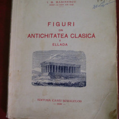 FIGURI DIN ANTICHITATEA CLASICA VOL, 2 ELLADA I.M.MARINESCU ED.1930 - Carte Editie princeps