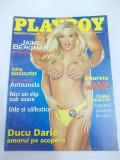 PLAYBOY  DECEMBRIE  2001